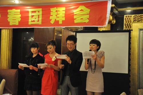 欢声笑语迎新春  集团机关及化妆品公司绵阳地区举行团拜会